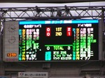 20091025_VS_GRAMPUS_23.jpg