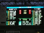 20091025_VS_GRAMPUS_33.jpg